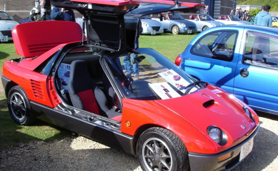 Picture of an Autozam AZ-1 kei car
