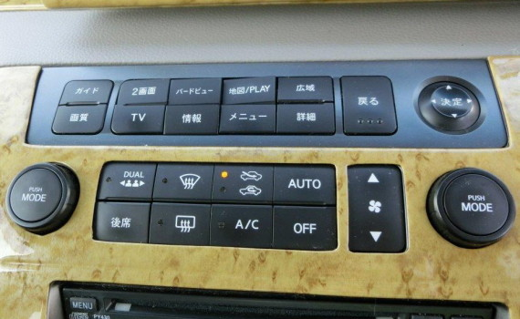 Picture of the target for Nissan Elgrand Japanese to English conversion.