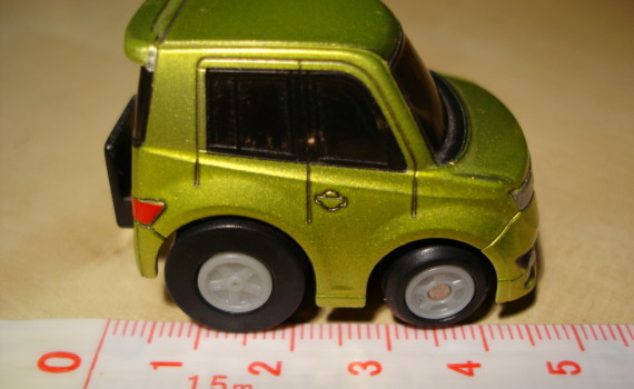 Car shipping costs are calculated according to a car's measurements