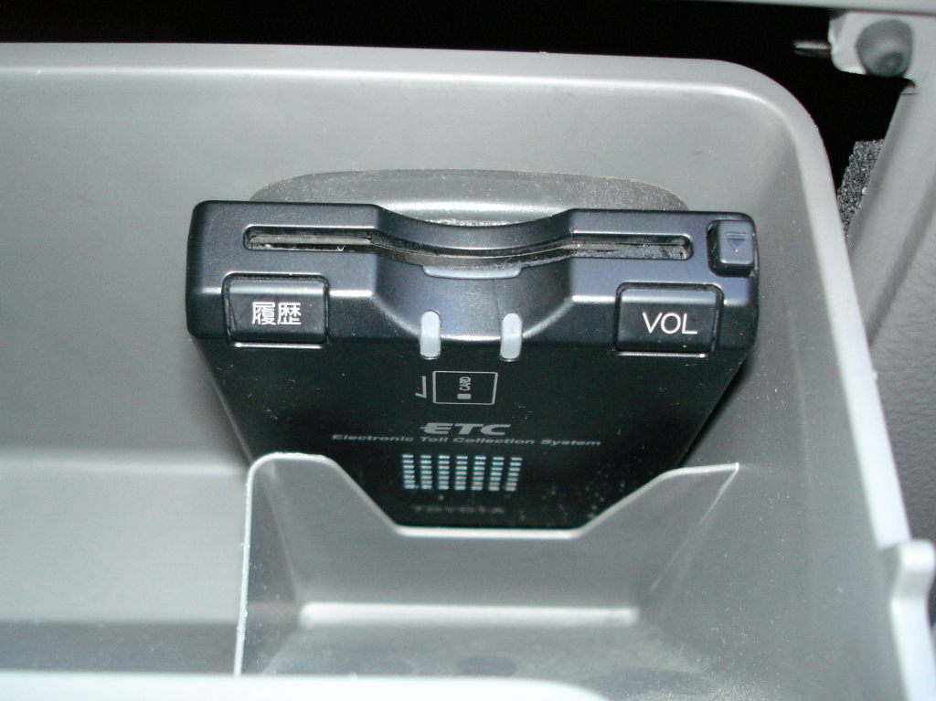 Picture of an electronic toll collection system box