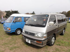 Toyota Hiace Camper and Toyota Hiace Super Custom