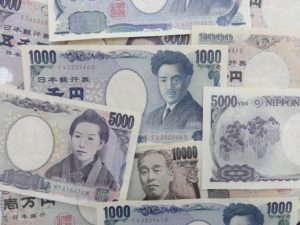 Picture of Japanese yen bank notes