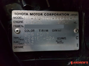 Picture of Toyota Alphard chassis plate to illustrate Japanese import towing weights